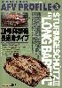 3号突撃砲 長砲身タイプ