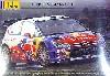シトロエン C4 WRC 2010