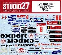 スタジオ27ラリーカー オリジナルデカールフォード フォーカス 北海道 2010 expert
