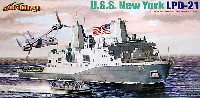 サイバーホビー1/700 Modern Sea Power Seriesドック型輸送揚陸艦 LPD-21 U.S.S. ニューヨーク