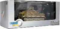 ドラゴン1/72 ドラゴンアーマーシリーズ38cm突撃臼砲 シュトルムティーガー 第1001 シュトルムティーガー中隊 ボン 1945