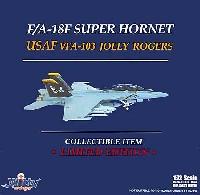ウイッティ・ウイングス1/72 スカイ ガーディアン シリーズ (現用機)F/A-18F スーパーホーネット VFA-103 ジョリー・ロジャース (AG200)