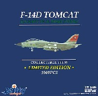 ウイッティ・ウイングス1/72 スカイ ガーディアン シリーズ (現用機)F-14D トムキャット アメリカ海軍 VF-31 トムキャッターズ (AE202)