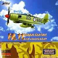 ウイッティ・ウイングス1/72 スカイ ガーディアン シリーズ (レシプロ機)ホーカー シーフューリー FB.11 オーストラリア海軍