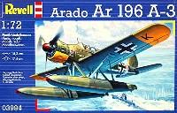 レベル1/72 飛行機アラド Ar196A-3