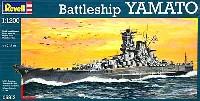 レベル1/1200 艦船キット戦艦 大和