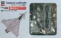ピットロード1/144 塗装済み組み立てモデル (SNP-×)タイフーン 独空軍仕様 (塗装済プラモデルキット)
