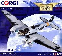 ハインケル He111H-5 1000kg ヘルマン爆弾 ドイツ空軍 KG53 コンドル軍団 1942-43年