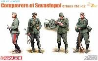 ドイツ セバストポリ攻略戦 クリミア半島 1941-42