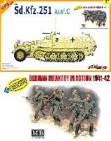 サイバーホビー1/35 AFVシリーズ (Super Value Pack)ドイツ Sd.Kfz.251 Ausf.C 兵員輸送車 w/ドイツ軍 歩兵 1941-1942