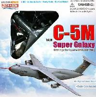 アメリカ空軍 C-5M スーパーギャラクシー 第436空輸航空団
