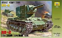 ズベズダ1/35 ミリタリーソビエト 重戦車 KV-2
