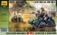 ズベズダ1/35 ミリタリーソビエト M72 サイドカー