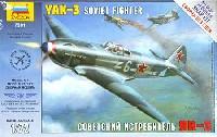 ズベズダ1/72 エアクラフト プラモデルヤコブレフ Yak-3 戦闘機