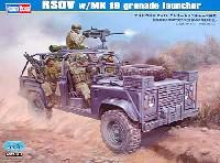 ホビーボス1/35 ファイティングビークル シリーズアメリカ陸軍 RSOV グレネードランチャー装備型