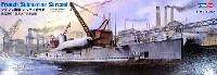 ホビーボス1/350 艦船モデルフランス海軍 スルクフ潜水艦