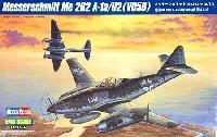 ホビーボス1/48 エアクラフト プラモデルメッサーシュミット Me262A-1a/U2