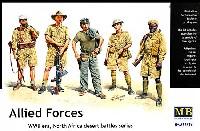 マスターボックス1/35 ミリタリーミニチュア英米 北アフリカ連合軍兵士 (英連邦&仏歩兵4体 + 米戦車兵1体)