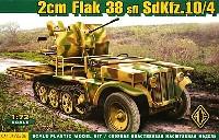 ドイツ Sd.Kfz.10/4 1t ハーフトラック 2cm Flak38 対空自走砲