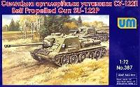 ユニモデル1/72 AFVキットロシア SU-122P 長砲身自走砲