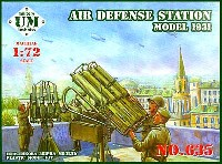 ユニモデル1/72 AFVキットロシア マキシム 4連装 対空機関銃