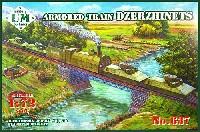 ユニモデル1/72 AFVキットロシア 装甲列車 ゼルジンスク号