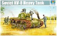 トランペッター1/35 AFVシリーズソビエト KV-8 重戦車