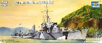 トランペッター1/350 艦船シリーズドイツ Z級駆逐艦 Z-30 1942
