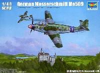 トランペッター1/48 エアクラフト プラモデルドイツ軍 Me509 ヴァンダー・ファルケ