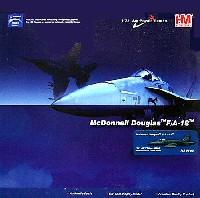 ホビーマスター1/72 エアパワー シリーズ (ジェット)F/A-18A ホーネット オーストラリア空軍 (A21-48)