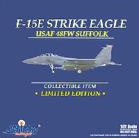 ウイッティ・ウイングス1/72 スカイ ガーディアン シリーズ (現用機)F-15E ストライクイーグル USAF 48FW サフォーク空軍基地