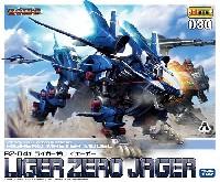 コトブキヤゾイド (ZOIDS)RZ-041 ライガーゼロ イエーガー