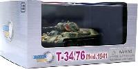 ドラゴン1/72 ドラゴンアーマーシリーズソビエト T-34/76 Mod.1941 第1装甲旅団 東部戦線 1942