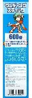 HIQパーツヤスリツールサンディングスティック 600番 (2本入)