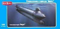 ドイツ ネガー 魚雷型 特殊潜航艇