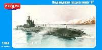 ミクロミル1/350 艦船モデルWW2 ロシア K-21 大型潜水艦