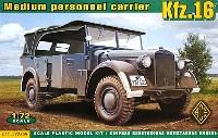 ドイツ Kfz.16 ホルヒ 中型兵員輸送車