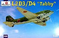 昭和 L2D3/4 零式輸送機 後期型 (金星 51-63型)