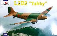 昭和 L2D2 零式輸送機 初期型 (金星43型)