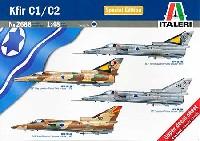 イタレリ1/48 飛行機シリーズクフィール C1/C2