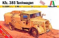 イタレリ1/48 ミリタリーモデルドイツ Kfz.385 燃料補給車