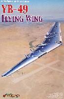 サイバーホビー1/200 Modern Air Power SeriesYB-49 フライング・ウイング