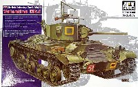 AFV CLUB1/35 AFV シリーズイギリス 歩兵戦車 バレンタイン Mk.1