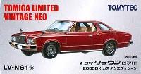 トヨタ クラウン 2ドアHT 2000DX カスタムエディション (赤)
