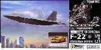 DECEPTICONS F-22 スタースクリーム (MOVIE 1)