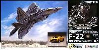 DECEPTICONS F-22 スタースクリーム (MOVIE 2)