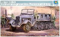 トランペッター1/35 AFVシリーズドイツ Sd.kfz.6 5tハーフトラック (BN9b) 工兵タイプ