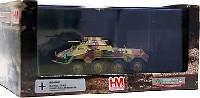 ホビーマスター1/72 グランドパワー シリーズドイツ Sd.kfz.234/1 ヘンゲラフェッテ 第4装甲師団
