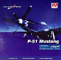 P-51D マスタング ジャージー・ジャーク・スペシャル