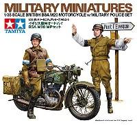 タミヤ1/35 ミリタリーミニチュアシリーズイギリス軍用オートバイ BSA M20 MPセット